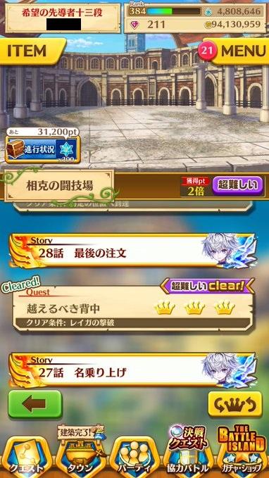 reiga_tyomuzu02.jpg