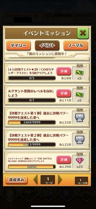 reiga_tyomuzu03.jpg