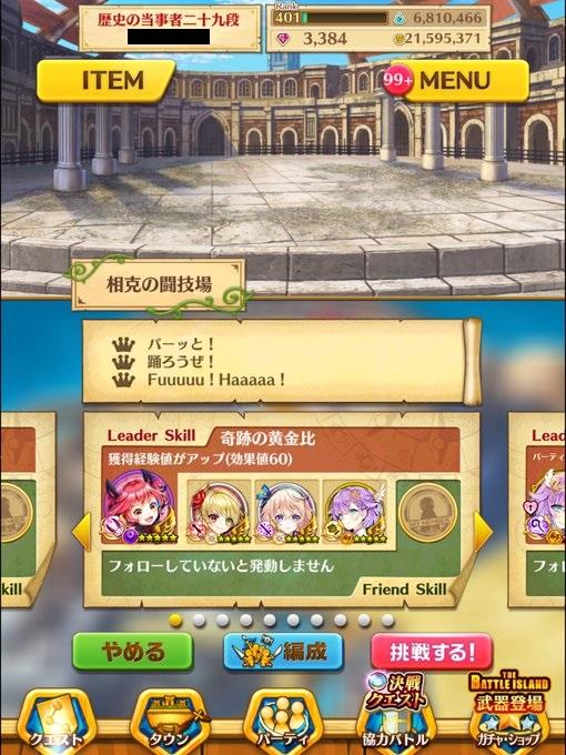 sabumi_odoro02.jpg