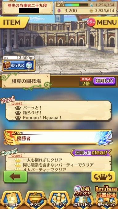 sabumi_odoro04.jpg