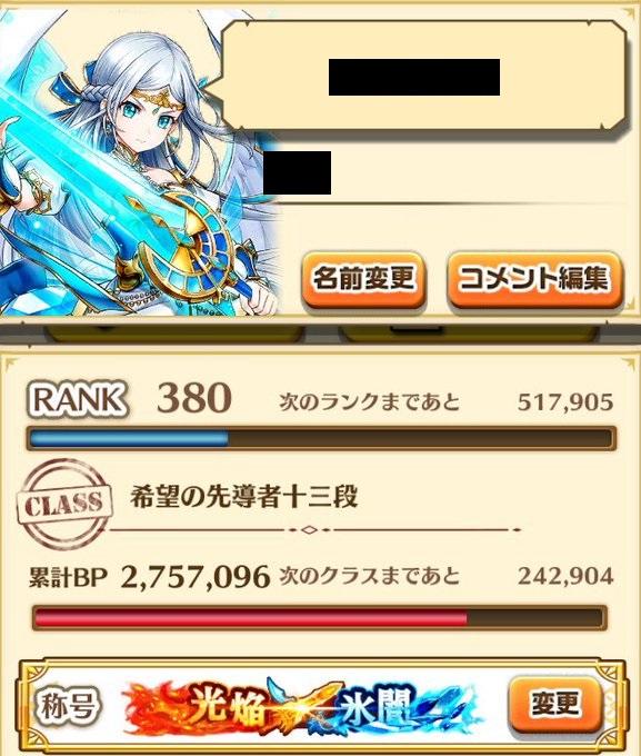 sabumi_odoro05.jpg