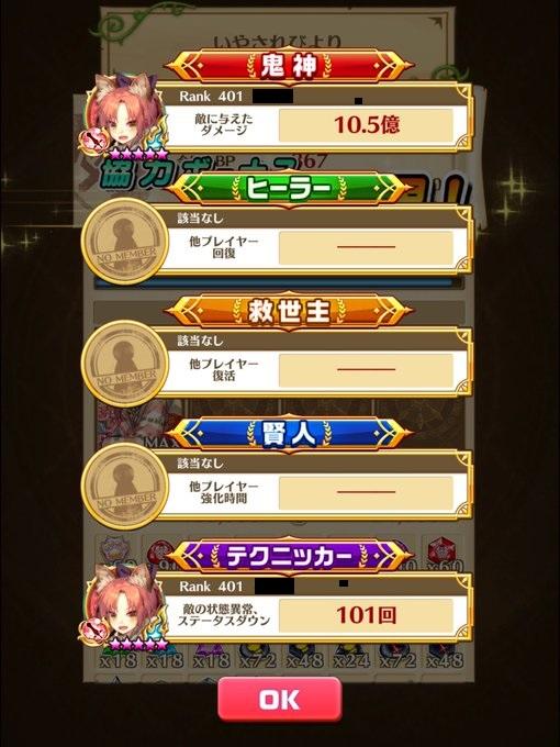saikawa_ki_cha04.jpg