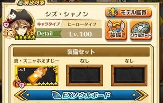sizu_loon00.jpg