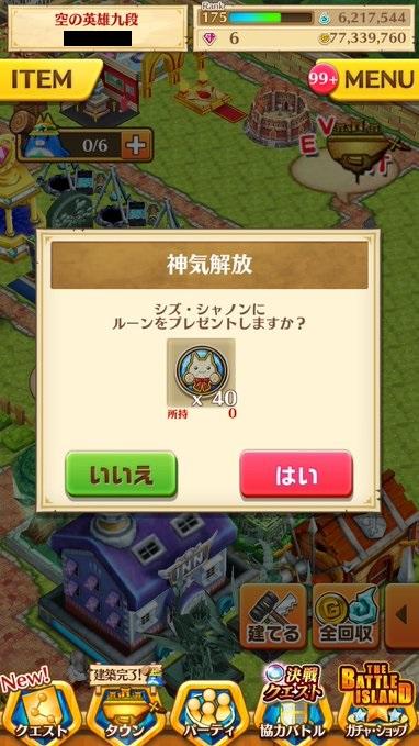 sizu_loon01.jpg
