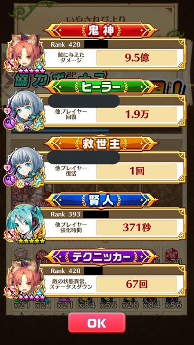 suzu_tyosei03.jpg