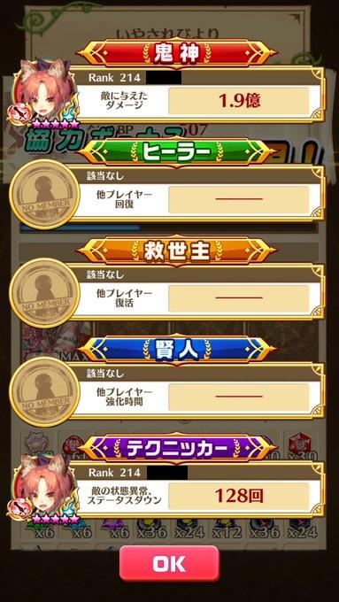 suzu_tyosei05.jpg