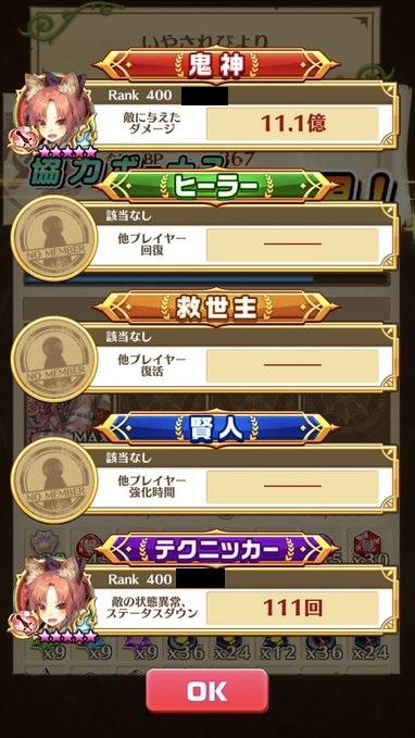 suzu_tyosei07.jpg