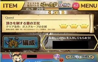 syukutue_5bai00.jpg