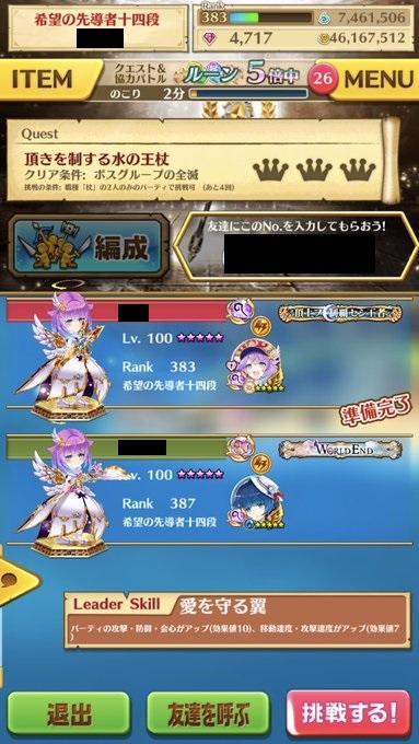 syukutue_5bai02.jpg