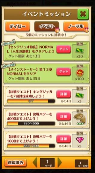 aki_mato01.jpg