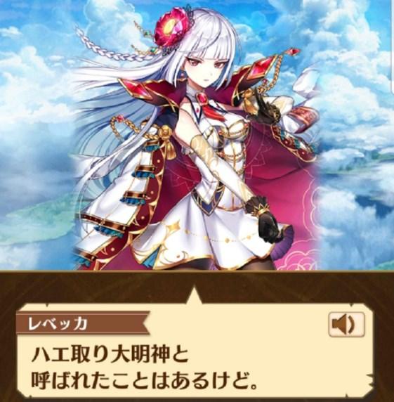 aki_mato03.jpg