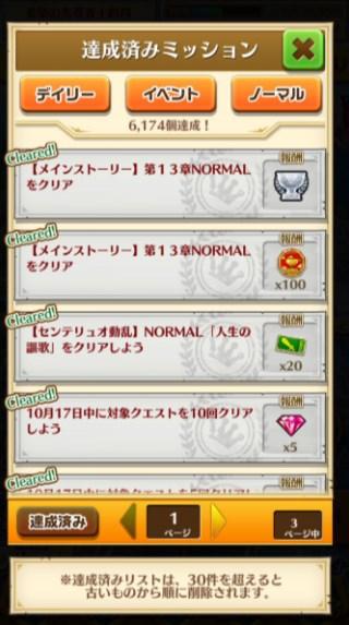 akisi_play02.jpg