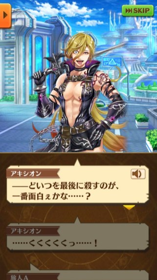 akisi_play08.jpg