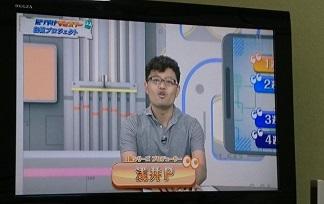 asai_tv00.jpg