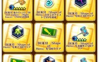 bingo_mae00.jpg