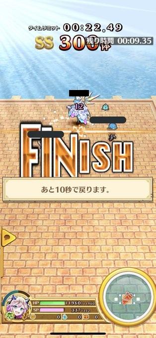 guren3_ki02.jpg
