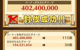 king_towa00.jpg