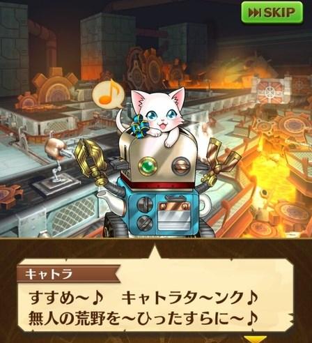 kyatora_t02.jpg