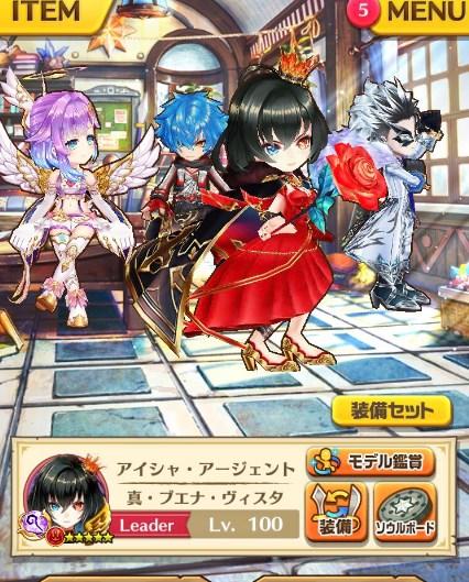 memoso_konan01.jpg