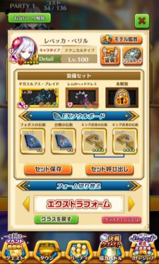 rebe_ki02.jpg