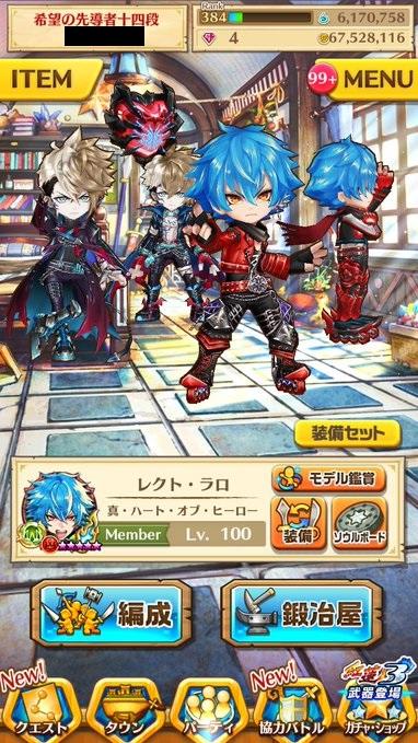 reku_syusei01.jpg