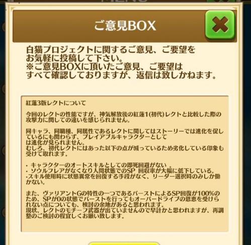 reku_syusei02.jpg