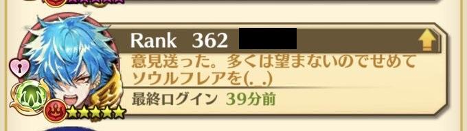 rekuto_seiyu01.jpg