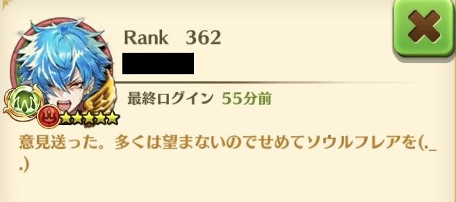 rekuto_seiyu02.jpg