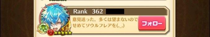 rekuto_seiyu03.jpg