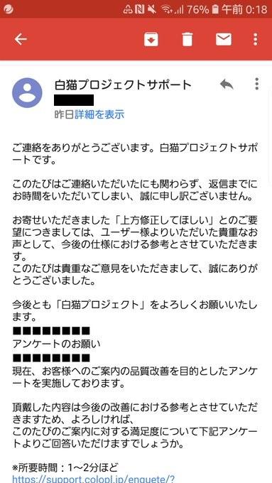 unei_mail01.jpg