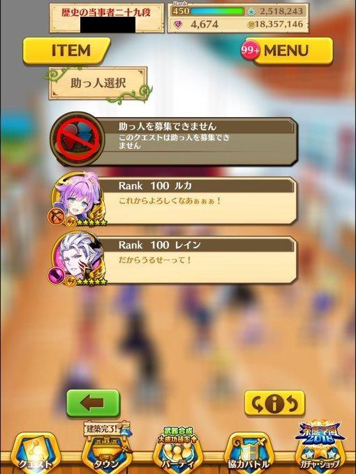 rain_nigi01.jpg