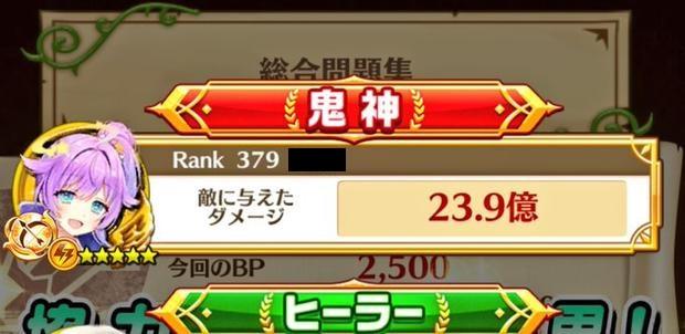 tyakyo_cha01.jpg