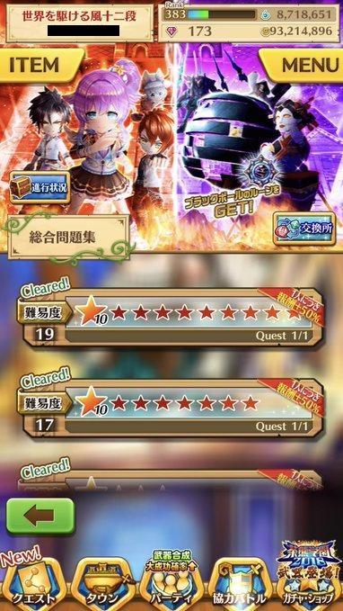 tyakyo_cha02.jpg