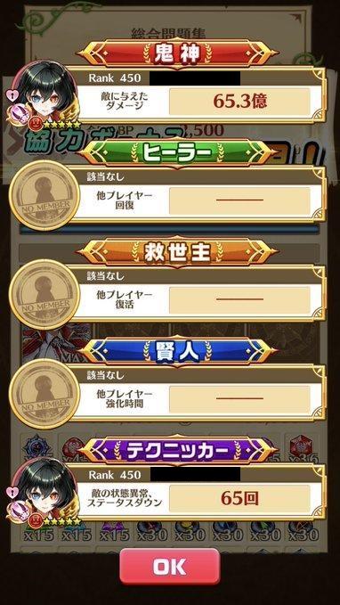 tyakyo_cha05.jpg
