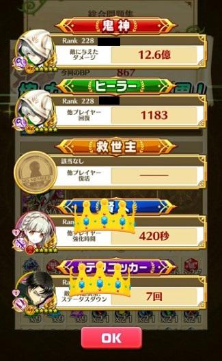 tyakyo_cha07.jpg