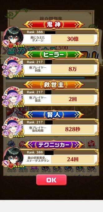 tyakyo_cha09.jpg