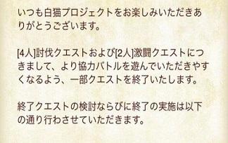 nagisa00.jpg