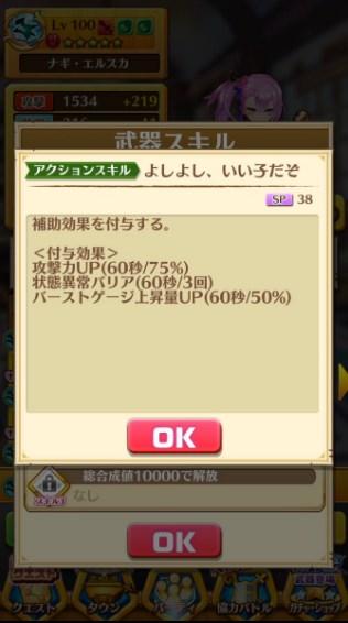nagimo02.jpg