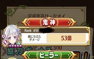 sinran00.jpg