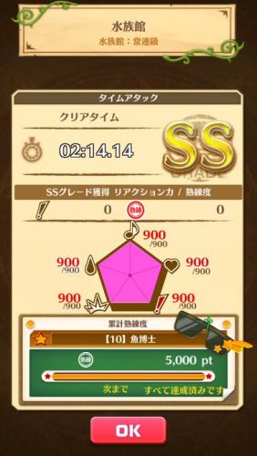 b510.jpg